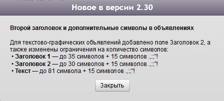 Яндекс выпустил новое обновление