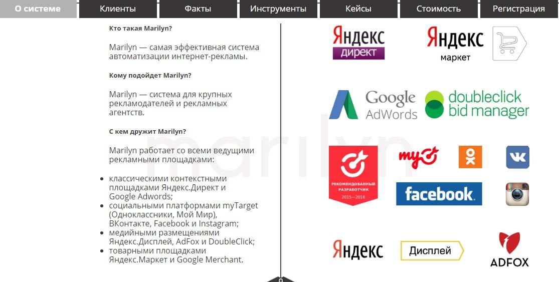 Интернет сервисы рекламы перевод сайта на https Клинцы